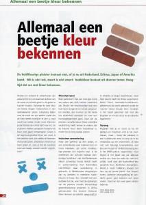 EHBO-magazine voor vrijwilligers EERSTE HULP, april 2020